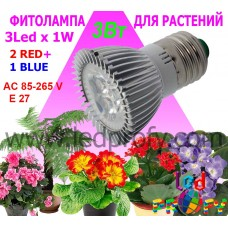 Светодиодная фитолампа 3Вт фито лампа для растений