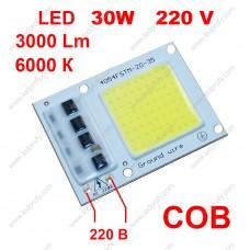 220В 30Вт COB светодиод для прожектора