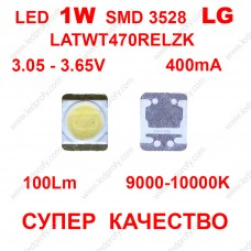 LATWT470RELZK светодиод SMD 3528 1Вт  LG  10000K