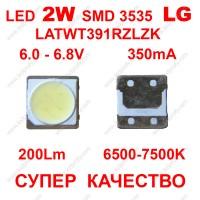 LATWT391RZLZK світлодіод SMD 3535 2Вт 6В LG