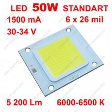 50Вт COB светодиод белого свечения  6000К  5 200Лм