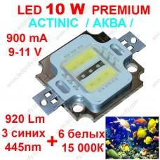 10Вт светодиод для аквариума