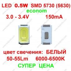 Світлодіод SMD 5730 (5630) 0.5Вт 6000К