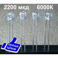 Светодиод 5мм белый широкоугольный, эконом
