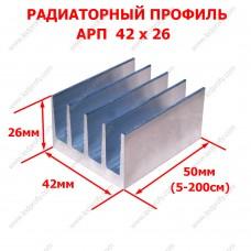 Алюминиевый радиаторный профиль АРП 42х26 для светодиодов
