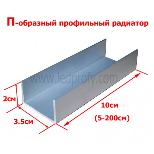 Ооо перфосталь изготавливает из листового, уголок алюминиевый в наличии: наименование и размер (h, мм+b, мм+s, мм)