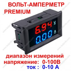 Высокоточный вольтметр 0-100В + амперметр 10А, универсальный, цифровой с шунтом