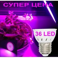 Светодиодная лампа для растений, фито лампа 36 led