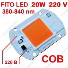 20Вт AC 220V  Фито светодиод для  растений