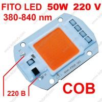 50Вт AC 220V  Фито светодиод для  рассады