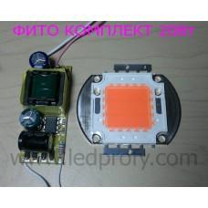 Комплект фито лампа 20Вт