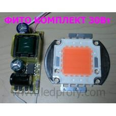 Комплект фито лампа 30Вт