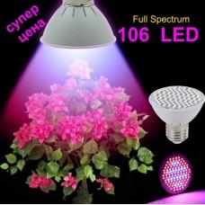 Светодиодная лампа для растений, фитолампа 106 led