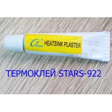 Теплопроводящий клей для светодиодов, термоклей STARS-922