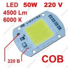 220В 50Вт COB светодиод для прожектора
