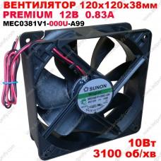 Premium вентилятор для гроубокса. Магнитная подвеска. 120мм 12В 10Вт