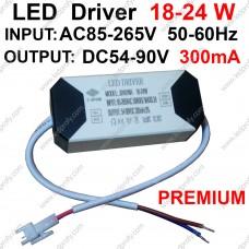24Вт Premium LED драйвер для питания от сети 18-25шт х1Вт светодиодов 300мА