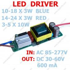 LED драйвер 10-18х3Вт светодиодов 600мА, питание 85-277В