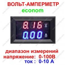 Ампервольтметр 0-100В / 10А, универсальный, цифровой с шунтом